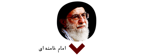 http://raqseshaitan.persiangig.com/aks/eamam.jpg